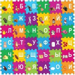 Игрушка пластмассовая коврик-пазл Маша и Медведь с буквами, ИГРАЕМ ВМЕСТЕ