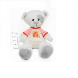 Игрушка мягкая Медвежонок Тишка, 45 см