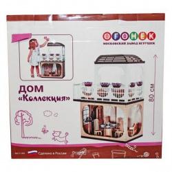 Игрушка пластмассовая Дом Коллекция, ОГОНЕК