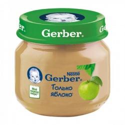 Пюре Гербер только яблоко с 4 месяцев, 80 г.
