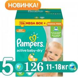 PAMPERS Подгузники Active Baby Junior (11-18 кг) Мега Плюс Упаковка 126