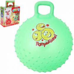 Мяч-попрыгун с ручкой Счастливые улыбки массажный, d=55 см, 420 гр, МИКС