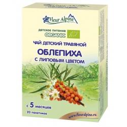 Чай Флёр Альпин Облепиха c липовым цветом с 5 месяцев (20 пакетиков)