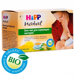 чай для кормящих мам