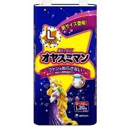Подгузники-трусики Moony для девочек ночные L (9-14кг) 30 шт.