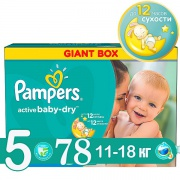 PAMPERS Подгузники Active Baby Dry Junior (11-18 кг) Джайнт Упаковка 78