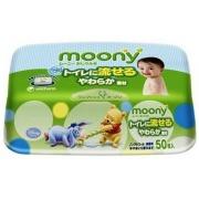 Moony Влажные салфетки для детей в контейнере (50 шт.)