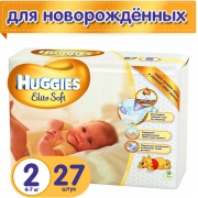 Подгузники Huggies Elite Soft (2) 3-6 кг 27 шт.