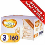 Подгузники Huggies Elite Soft (3) 5-9 кг 160 шт