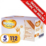 Подгузники Huggies Elite Soft (5) 12-22 кг 112 шт