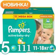 PAMPERS Подгузники Active Baby Dry Junior (11-18 кг) Мега Упаковка 110