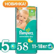 PAMPERS Подгузники Active Baby Junior (11-18 кг) Джамбо Упаковка 58