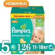 PAMPERS Подгузники Active Baby Dry Junior (11-18 кг) Мега Плюс Упаковка 126